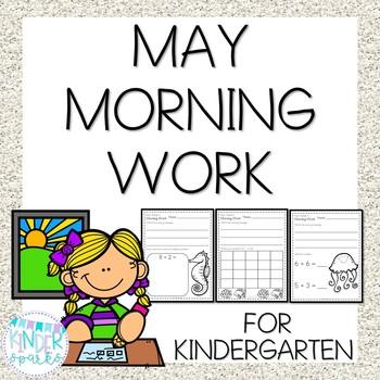 Kindergarten Morning Work- May