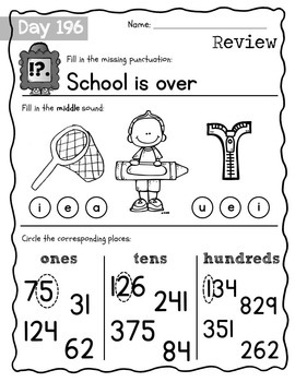 Kindergarten Morning Work {May}, Literacy & Math CCSS. NO PREP!