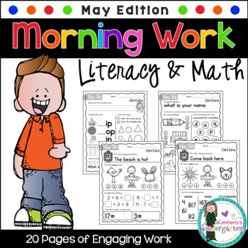 Kindergarten Morning Work {May}, Literacy & Math CCSS. NO PREP!