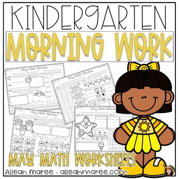 Kindergarten Morning Work {May Math}