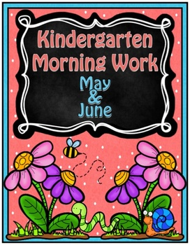 Kindergarten Morning Work ~ May and June CCSS Aligned