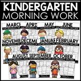 Kindergarten Morning Work {Mega Bundle}