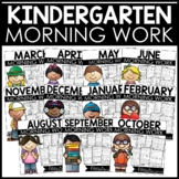 Kindergarten Morning Work Math and Literacy Worksheets