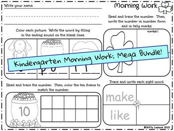 Kindergarten Morning Work: Mega Bundle for Year Round