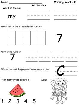 Kindergarten Morning Work Month 1