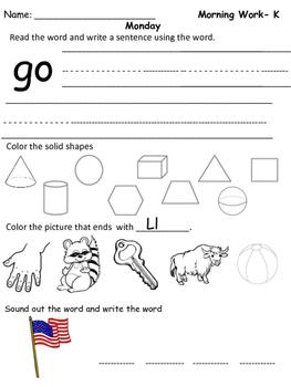 Kindergarten Morning Work Month 4