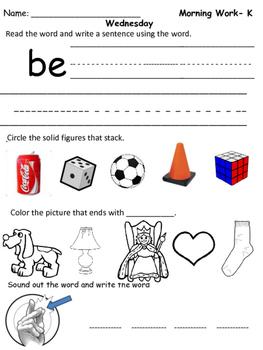 Kindergarten Morning Work Month 5