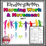 Kindergarten Morning Work & Movement - Spiral Review or Homework - Set 1