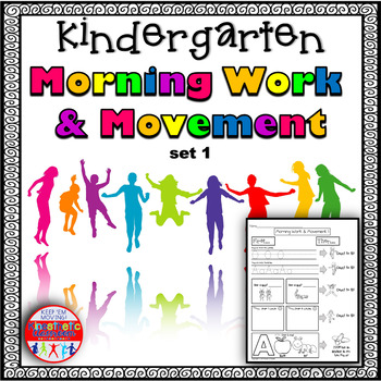 Kindergarten Morning Work & Movement - Spiral Review or Ho
