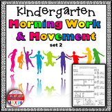 Kindergarten Morning Work & Movement - Spiral Review or Homework - Set 2