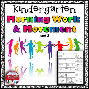 Kindergarten Morning Work & Movement - Spiral Review or Ho