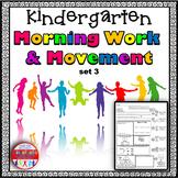 Kindergarten Morning Work & Movement - Spiral Review or Homework - Set 3