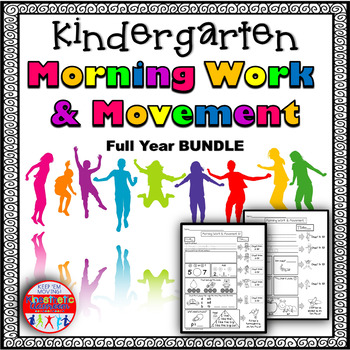 Kindergarten Morning Work & Movement - Spiral Review or Homework - The Bundle