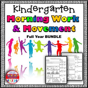Kindergarten Morning Work & Movement - Spiral Review or Homework - The Bundle