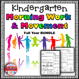 Kindergarten Morning Work and Movement Spiral Review or Ho