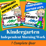 Kindergarten Morning Work - NO PREP - 1 Complete Year (Bundle)