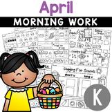 Kindergarten Morning Work NO PREP April Worksheets (Spring
