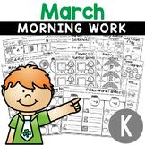 Kindergarten Morning Work NO PREP March Worksheets (St. Pa