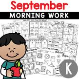 Kindergarten Morning Work NO PREP September Worksheets