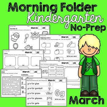 Kindergarten Morning Work (No Prep) March