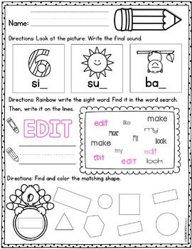 Kindergarten Morning Work: November