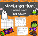 Kindergarten Morning Work (October)
