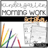 Kindergarten Morning Work - October
