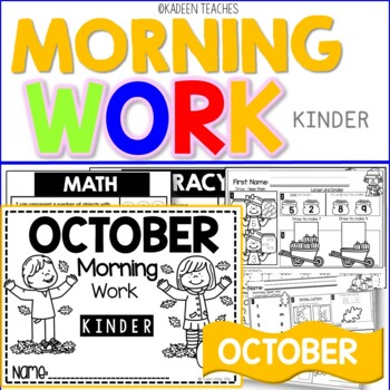 Kindergarten Morning Work-October