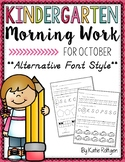Kindergarten Morning Work - October {Alternative Print Style}