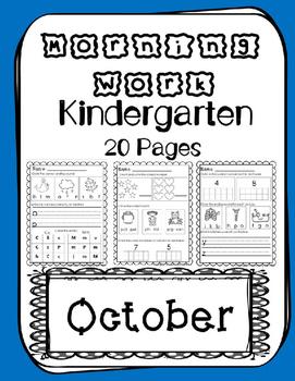Kindergarten Morning Work. October. Daily Work. Common Core.