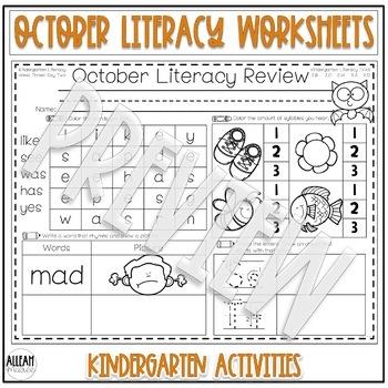 Kindergarten Morning Work {October ELA}