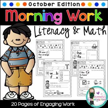 Kindergarten Morning Work {October}, Literacy & Math CCSS