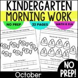 October NO PREP Kindergarten Morning Work