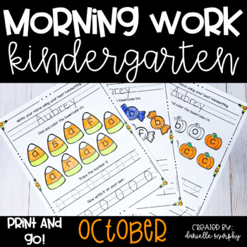 October NO PREP Kindergarten Morning Work