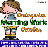 Kindergarten Morning Work--October:  Sight Words, Sounds, and Fine Motor
