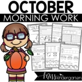 October Morning Work for Kindergarten