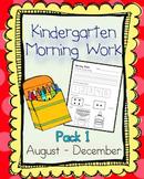 Kindergarten Morning Work Pack 1 (August-December)