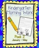 Kindergarten Morning Work Pack 2 (January-May)