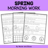 Spring Kindergarten Morning Work