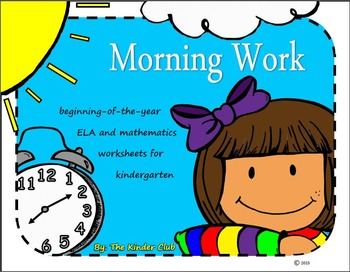 Kindergarten: Morning Work