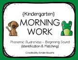 Kindergarten Morning Work {Phonemic Awareness - Ending Sou