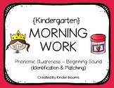 Kindergarten Morning Work {Phonemic Awareness - Middle Sou