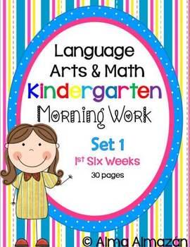 Kindergarten Morning Work Reading and Math Set 1