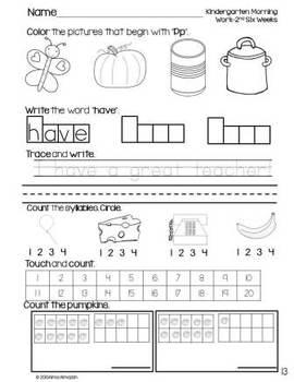 Kindergarten Morning Work Reading and Math Set 2