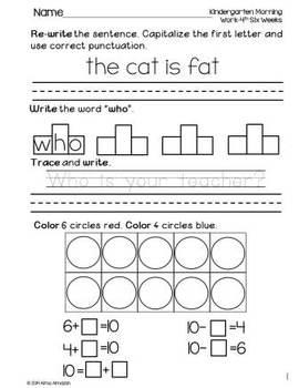 Kindergarten Morning Work Reading and Math Set 4