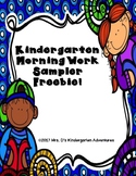 Kindergarten Morning Work  Sampler Freebie!