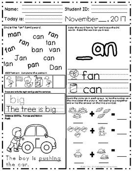 Kindergarten Morning Work  Sampler Freebie!