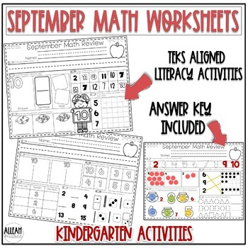 Kindergarten Morning Work {September ELA & Math Bundle}