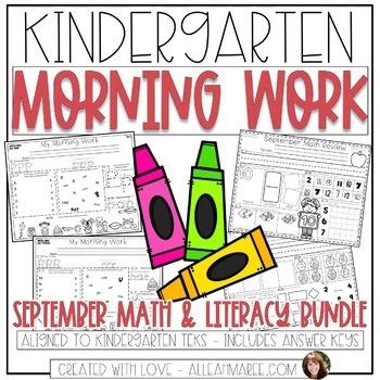Kindergarten Morning Work Bundle {September ELA & Math}