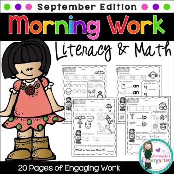 Kindergarten Morning Work {September}, Literacy & Math CCSS